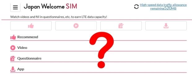 Japan-Welcome-SIM-Keine-Werbung-und-Umfragen
