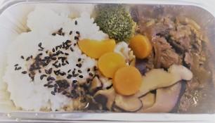 Das japanische Hauptgericht - Rinderhochrippe (Gyu Yakiniku)