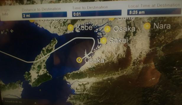Hier der Beweis - der Flughafen im Wasser ;)