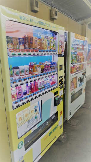 Unsere ersten Getränkeautomaten in Japan
