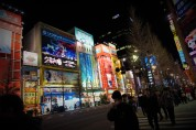 ...und noch mehr Leuchtreklamen in Akihabara!
