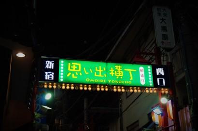 """Der Eingang zur Gegend """"Omoide Yokocho"""""""