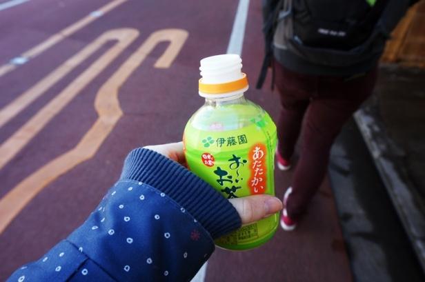 Grüner Tee aus dem Automaten