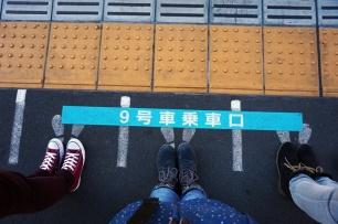 Am Bahnsteig