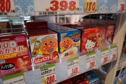 Ein Hoch auf die 100-Yen-Shops!