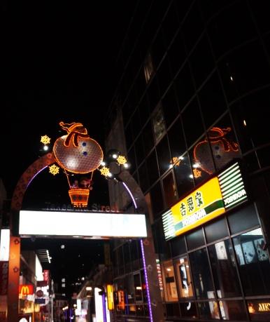 Der Eingang der Takeshita Dori