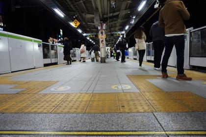 "Am Bahnhof ""Harajuku"""