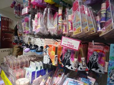 Japanischer Kitsch... <3