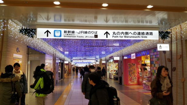 Die Tokyo-Station - super zum Shoppen!