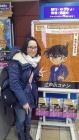 So hab ich´s mir vorgestellt in Japan <3