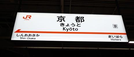 Auf nach KYOTO!!!