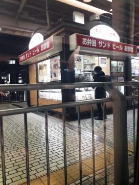Hier kann man direkt auf dem Bahnsteig Bentous erwerben