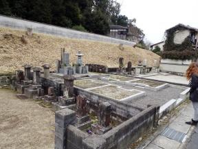 Ein japanischer Friedhof.