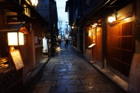 Gasse in Gion Shinbashi