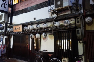 Restaurant in Gion Shinbashi