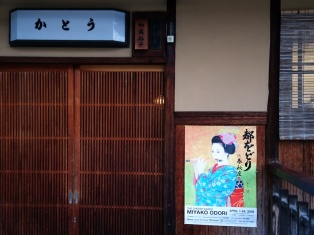 Eingang im Viertel Gion Shinbashi