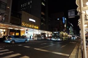 Innenstadt Kyoto