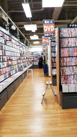 Bücher, DVDs und mehr