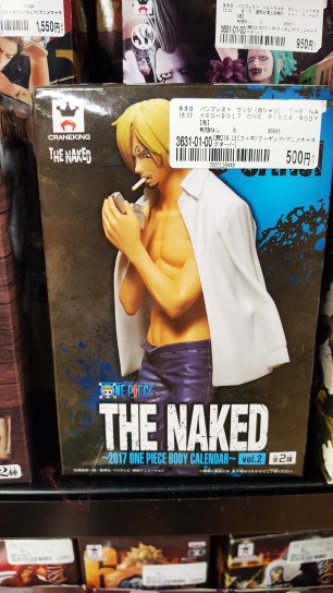 Sanji aus One Piece - Naked Version