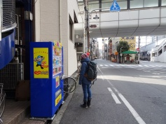 Ich, das erste Mal in Osaka