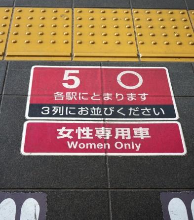 Women-only-Markierung