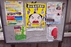Verrücktes Osaka