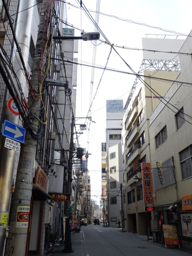 Straßenzug in Osaka