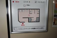Lageplan fürs Bahnhofsklo