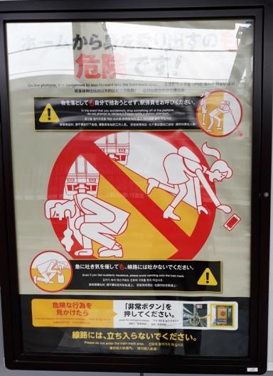 Bitte nicht in das Gleisbett bröckeln... :D