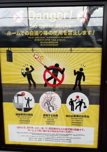 Stromschläge bei Selfiestick-Gebrauch