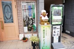 Der goldene Buddha sitzt überall in Osaka