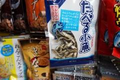 getrocknete Sardinen - als Snack zwischendurch
