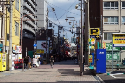 Straßenzug in Shinsekai