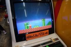 Super Mario 1986 Videospiel-Automat