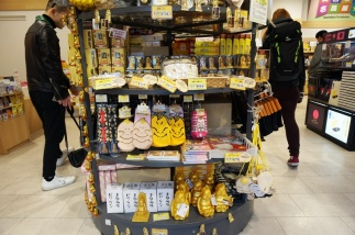 Goodies zum goldenen Buddha aus Osaka