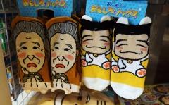 Socken zu Komikern aus Osaka