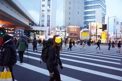 Kreuzung in Osaka