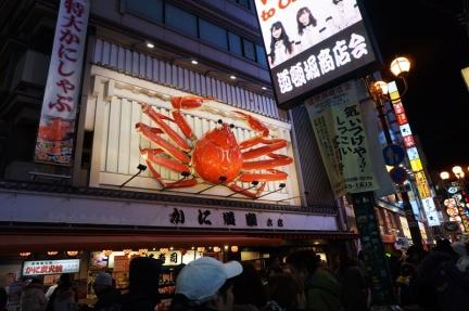 Die bekannte Krabben-Fassade in Dotonbori