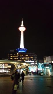 Kyoto Tower bei Nacht