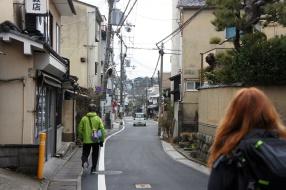 Typische japanische Straße