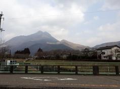 Blick auf den Berg Yufu